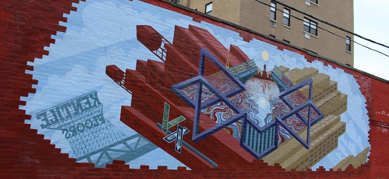 One of the many community murals produced in community through Groundswell NYC