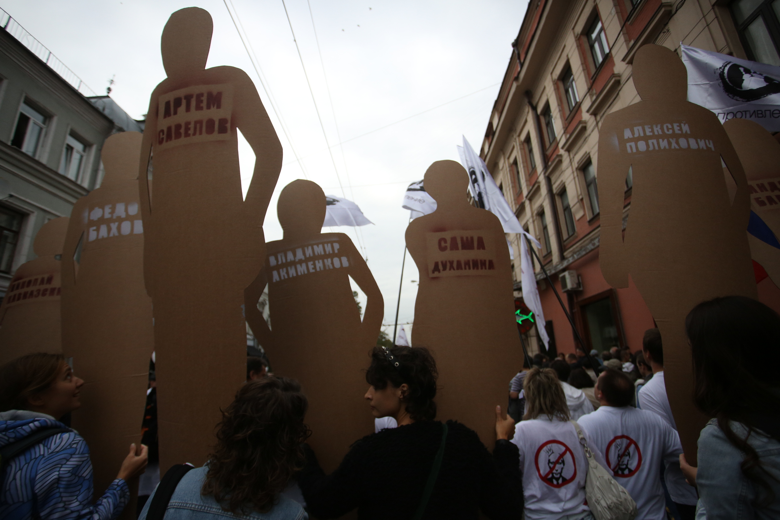 Protesters hold man-sized pieces of plywood representing those arrested for May 6 riots. September 2012