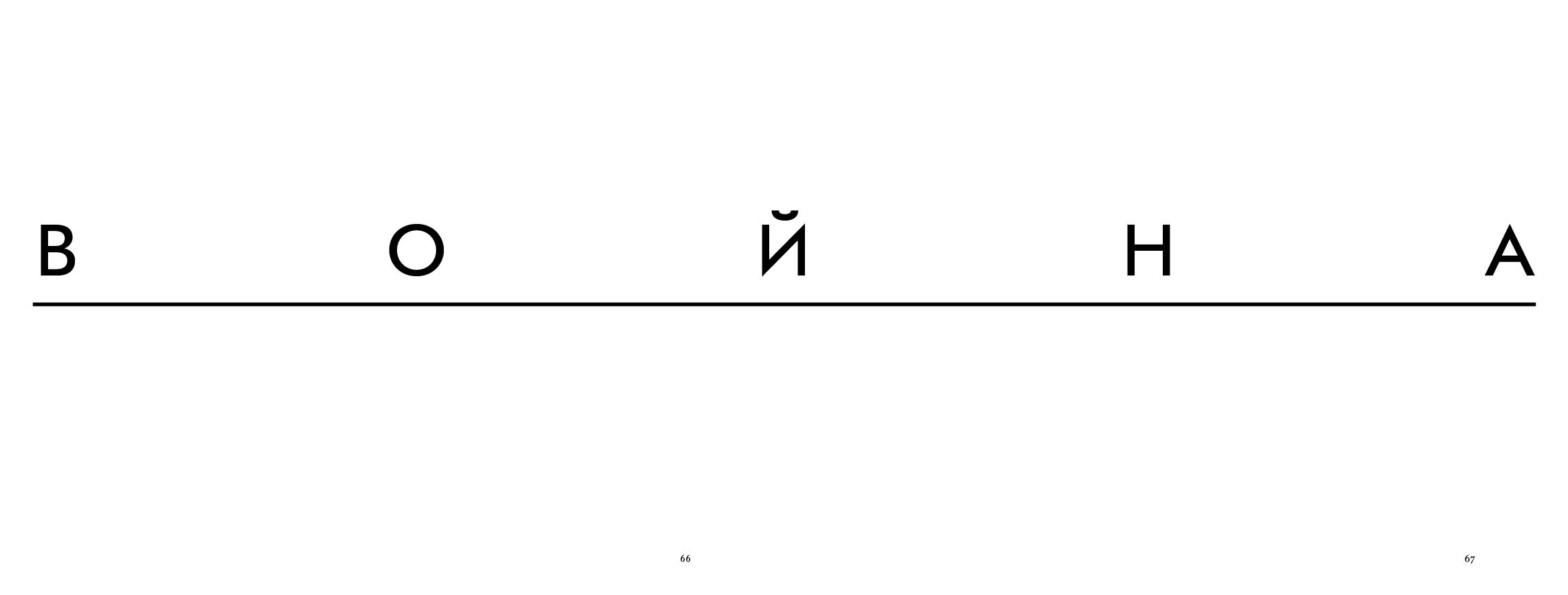 Apart_34.jpg