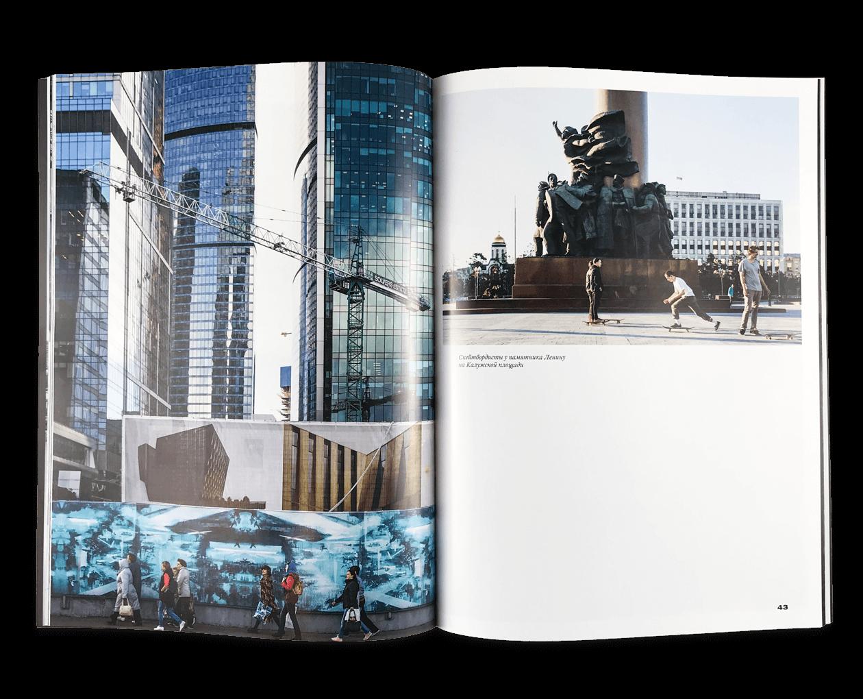 magazine_svoy_5-5.png