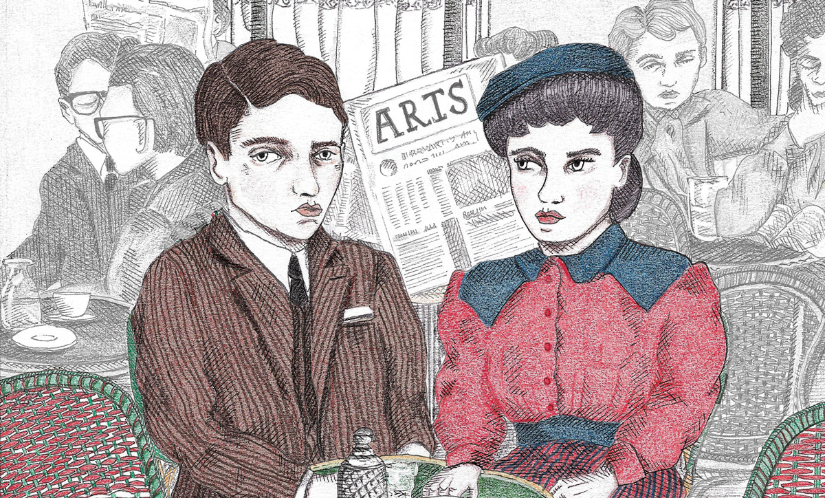 'Like Art' illustration by Aurélia A in Issue 7