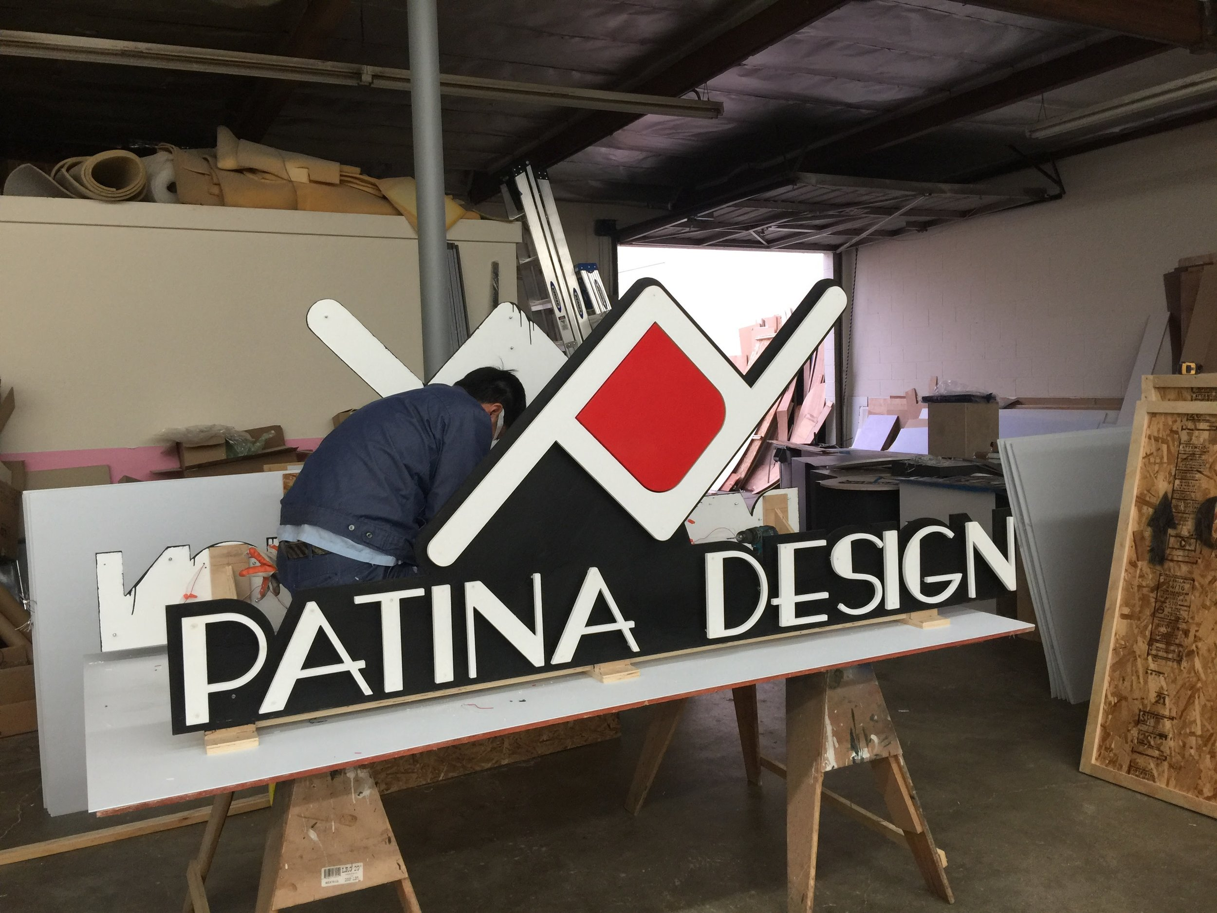 Patina Design Logo I resized to be suited for large LED sign