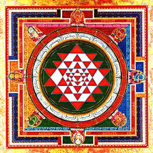 Yantra Yoga mandala 3