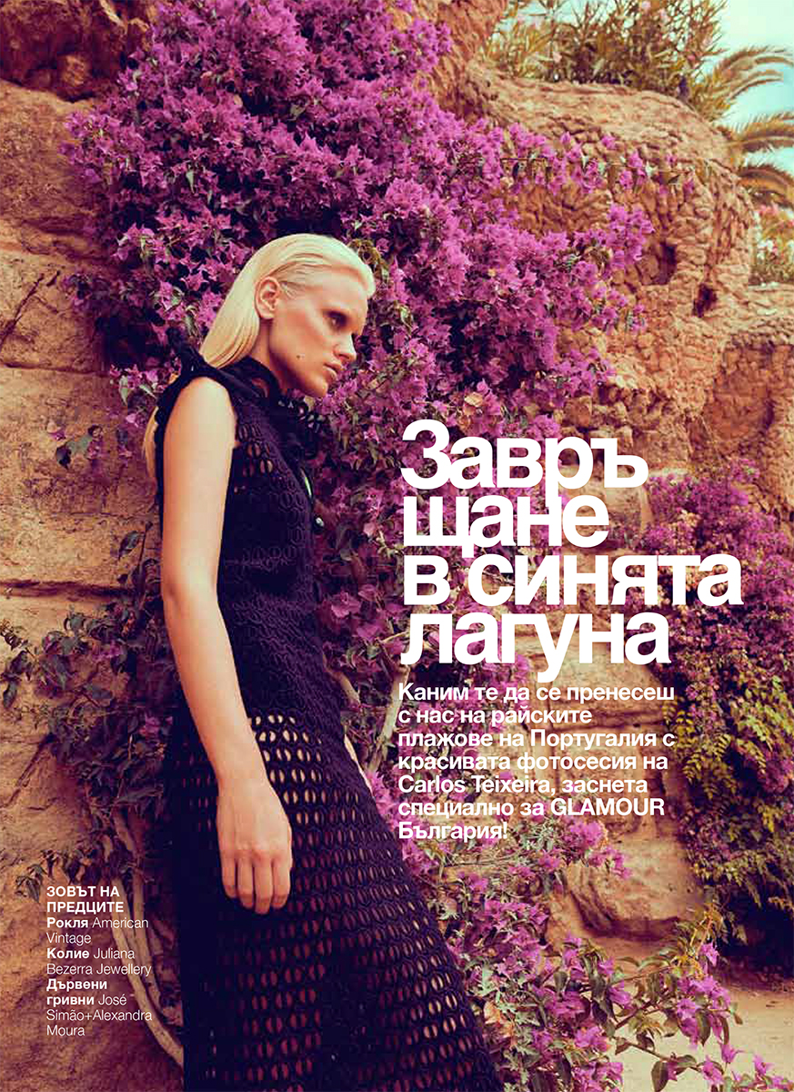 Glamour Bulgaria 1.jpg