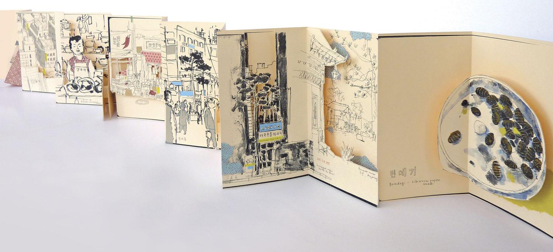 large pop-up sketchbook.jpg