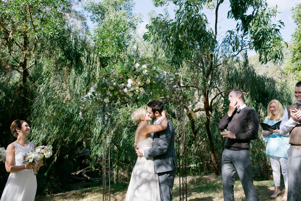 391-Byron-Bay-Wedding-Photographer-Carly-Tia-Photography.jpg