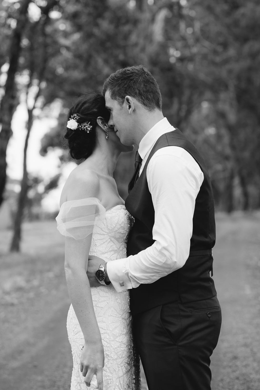 469-Byron-Bay-Wedding-Photographer-Carly-Tia-Photography.jpg