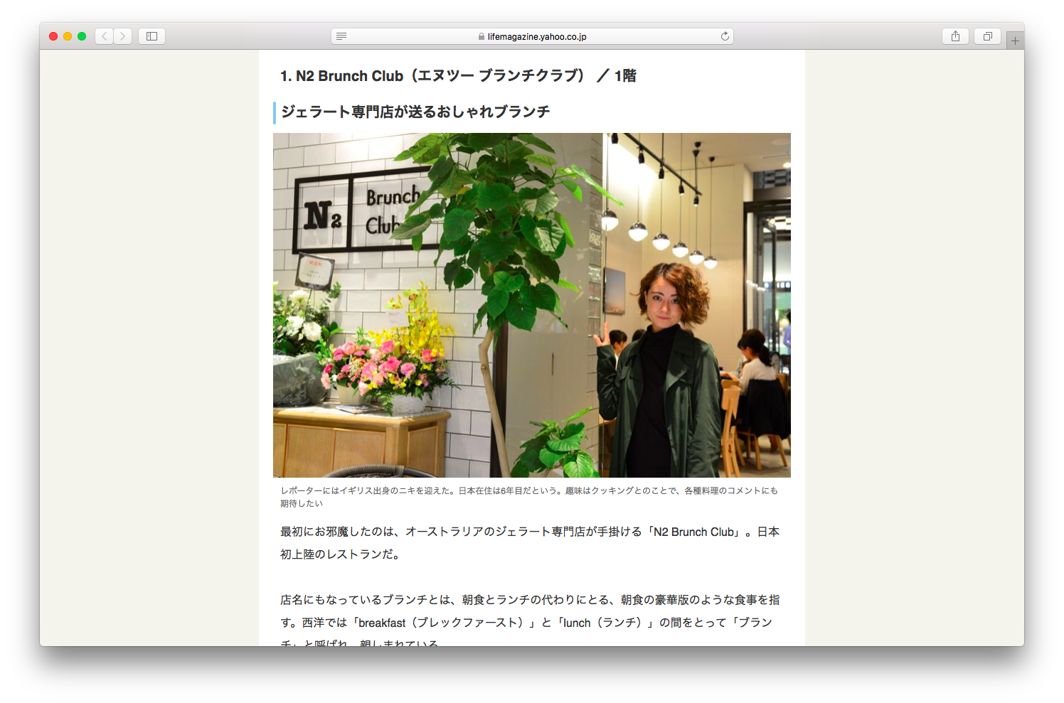 Media Life Magazine.png