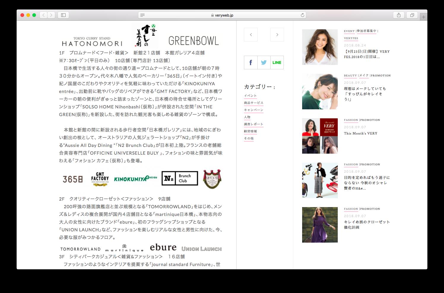 Media Veryweb.png