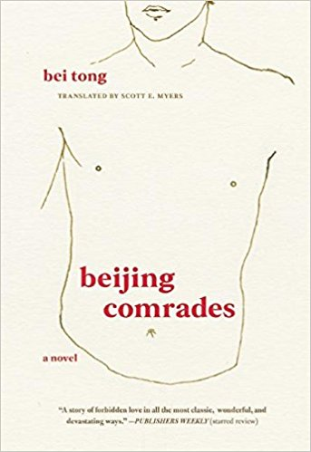 Drew - Beijing Comrades by Bei Tong, translated by Scott E. MyersPublished by: The Feminist PressChina