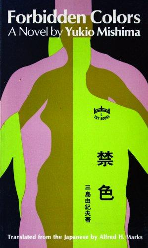 Neeti - Forbidden Colors by Yukio Mishima, translated by Alfred H. MarksPublished by: Vintage Books (Alfred A Knopf)Japan