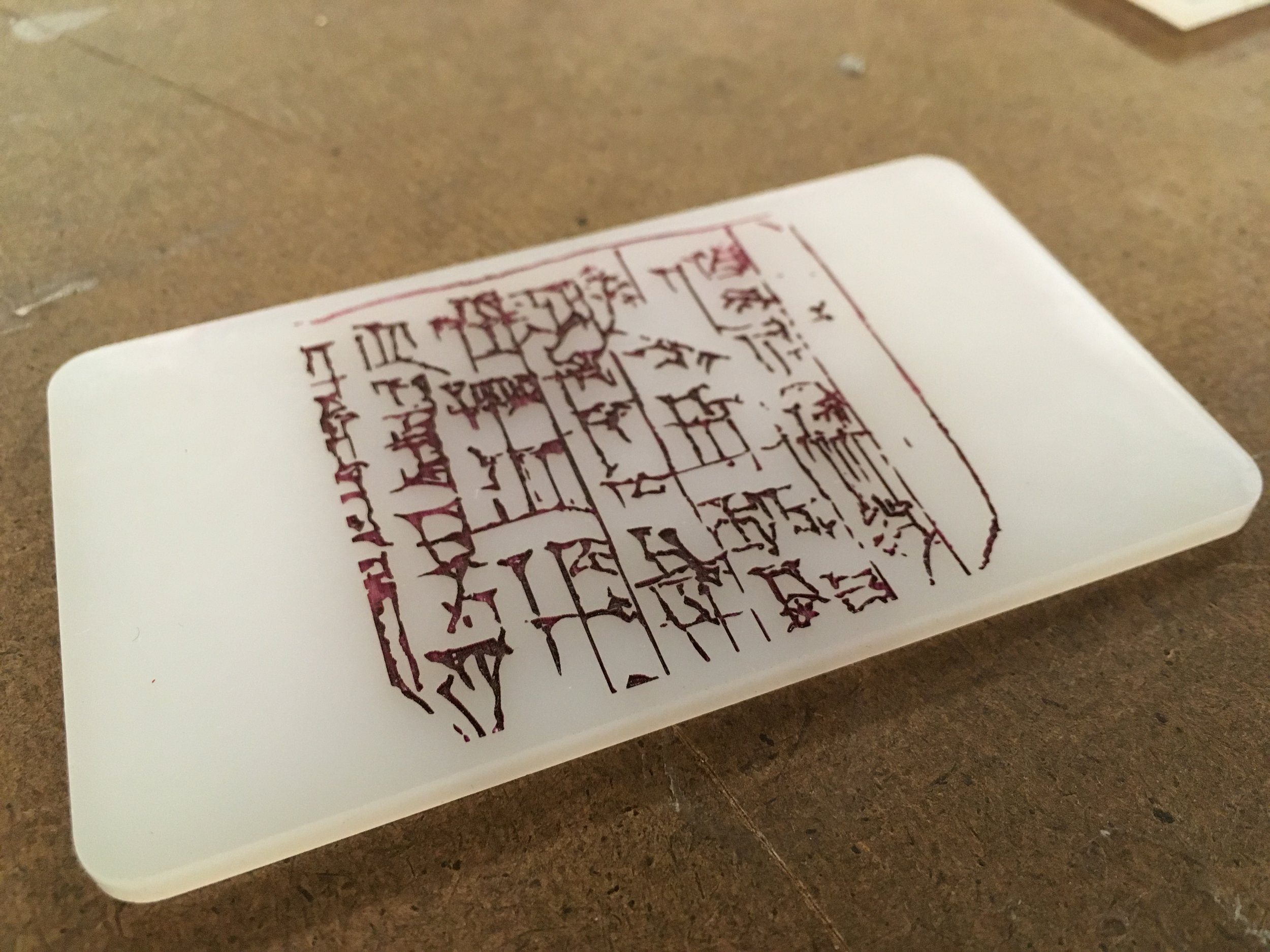 laser cut tablet of neural network generated cuneiform