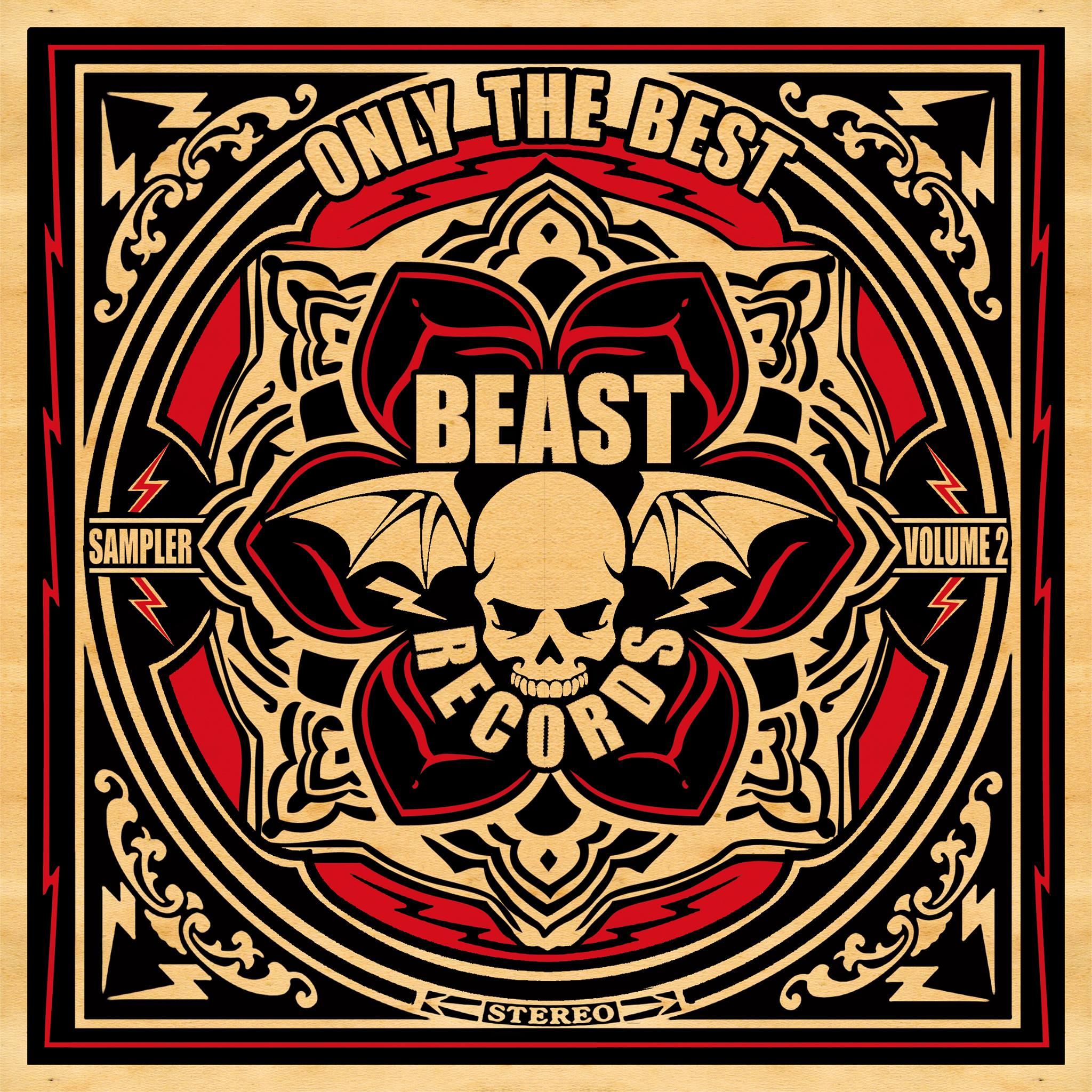 Beast comp.jpg