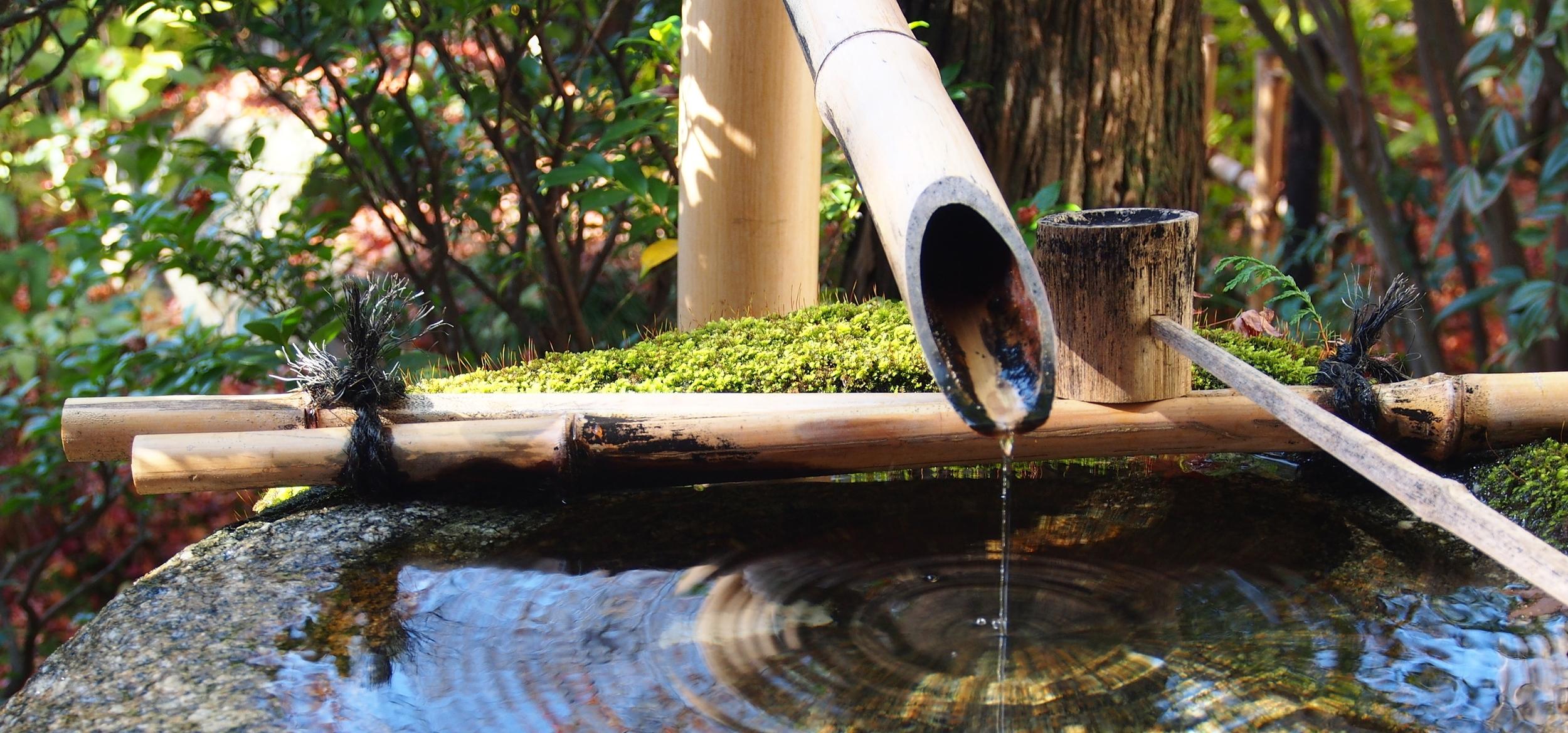 Japanese Garden Basin