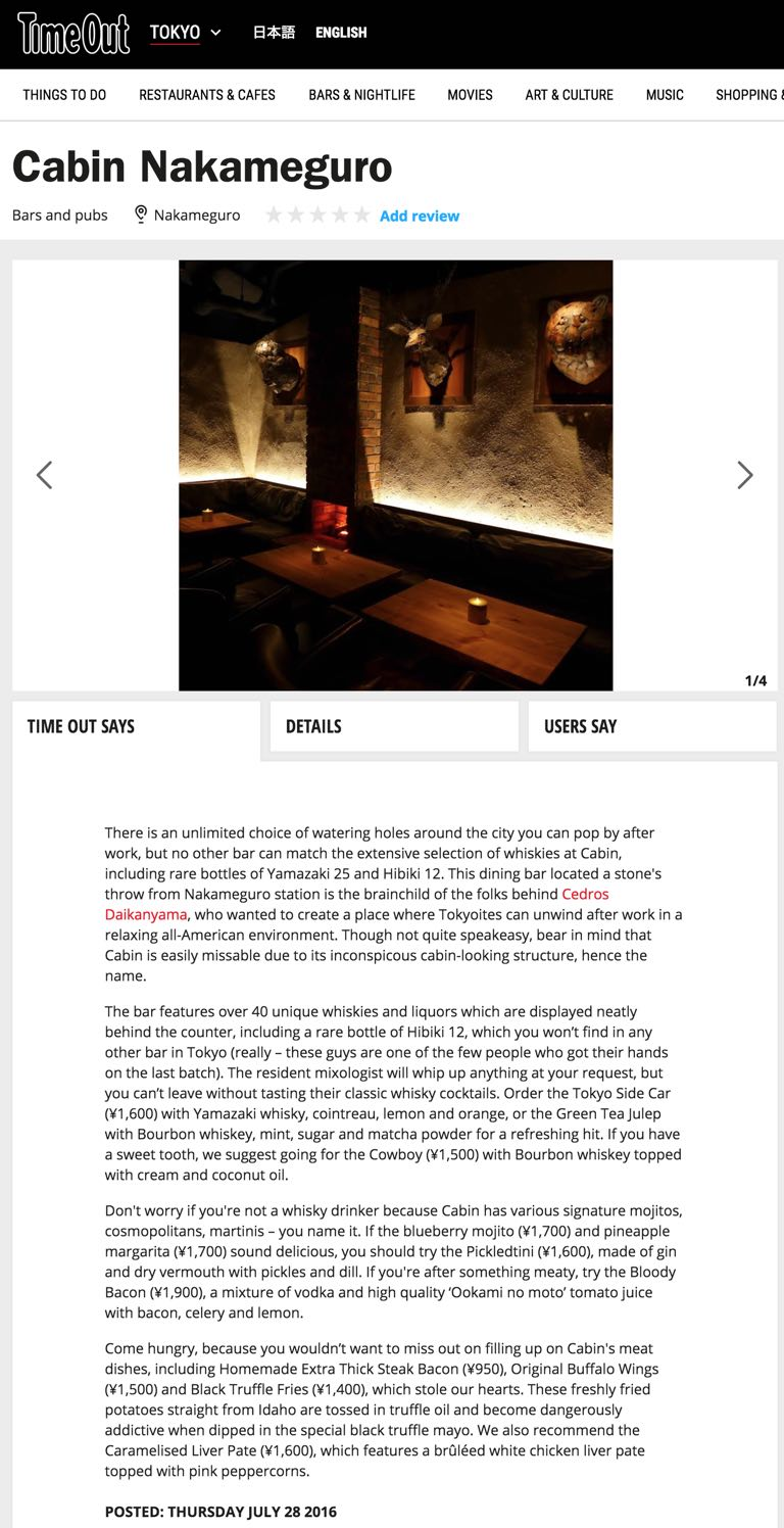 Click anywhere on the article to go to the original review at Time Out Tokyo.