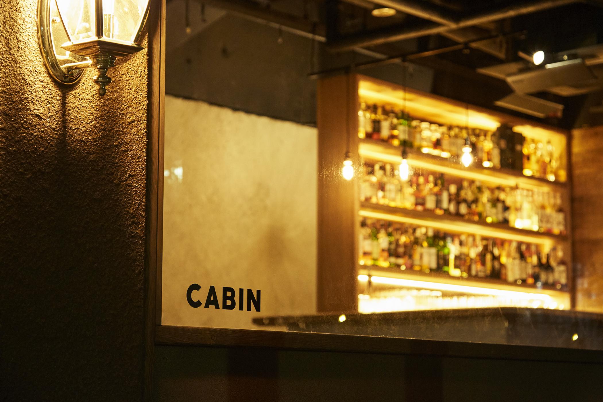 CABIN0318_fin.jpg