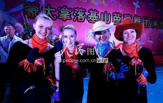 china tour 26.jpg