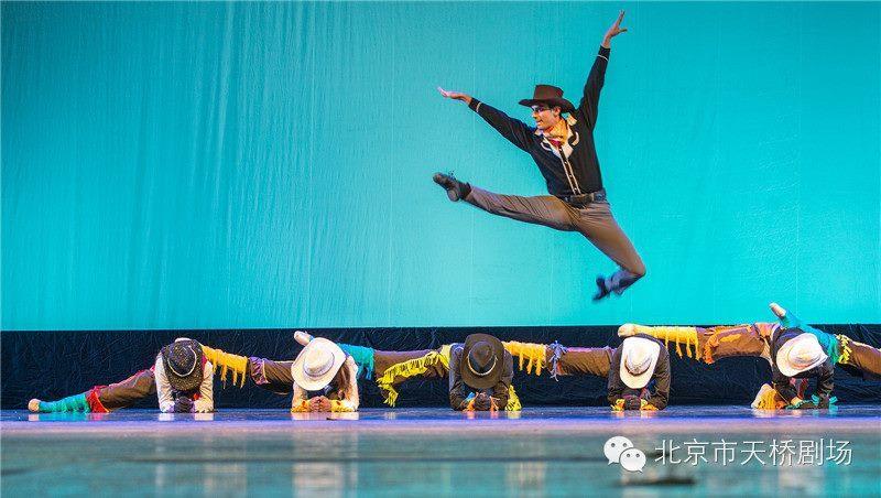 china tour 5.jpg