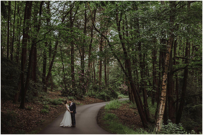 Cain Manor wedding photos