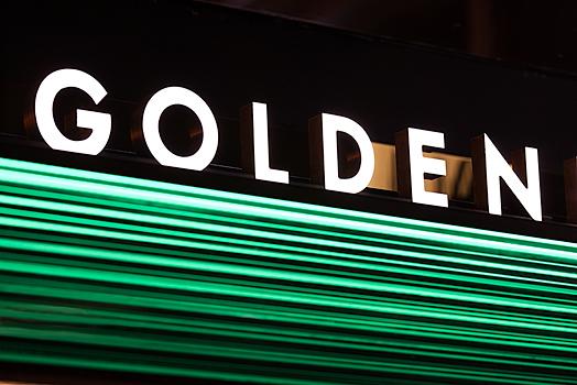 filgut com_Zum goldenen Wuerstel