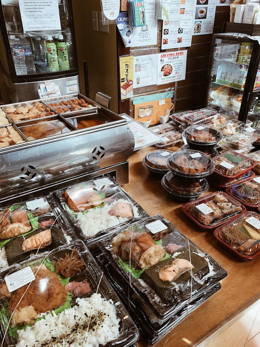 Musubi Cafe Iyasume Waikiki