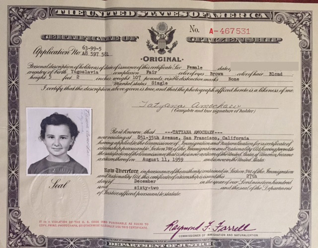 My first United States certificate of citizenship.