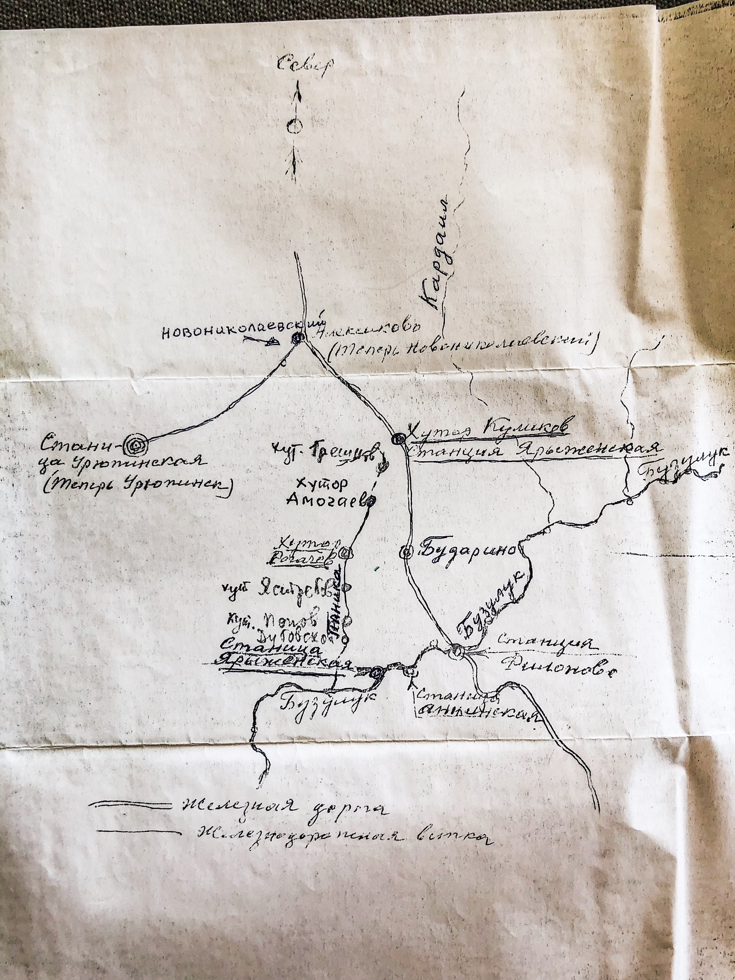 My uncle's hand-drawn map from 1977.