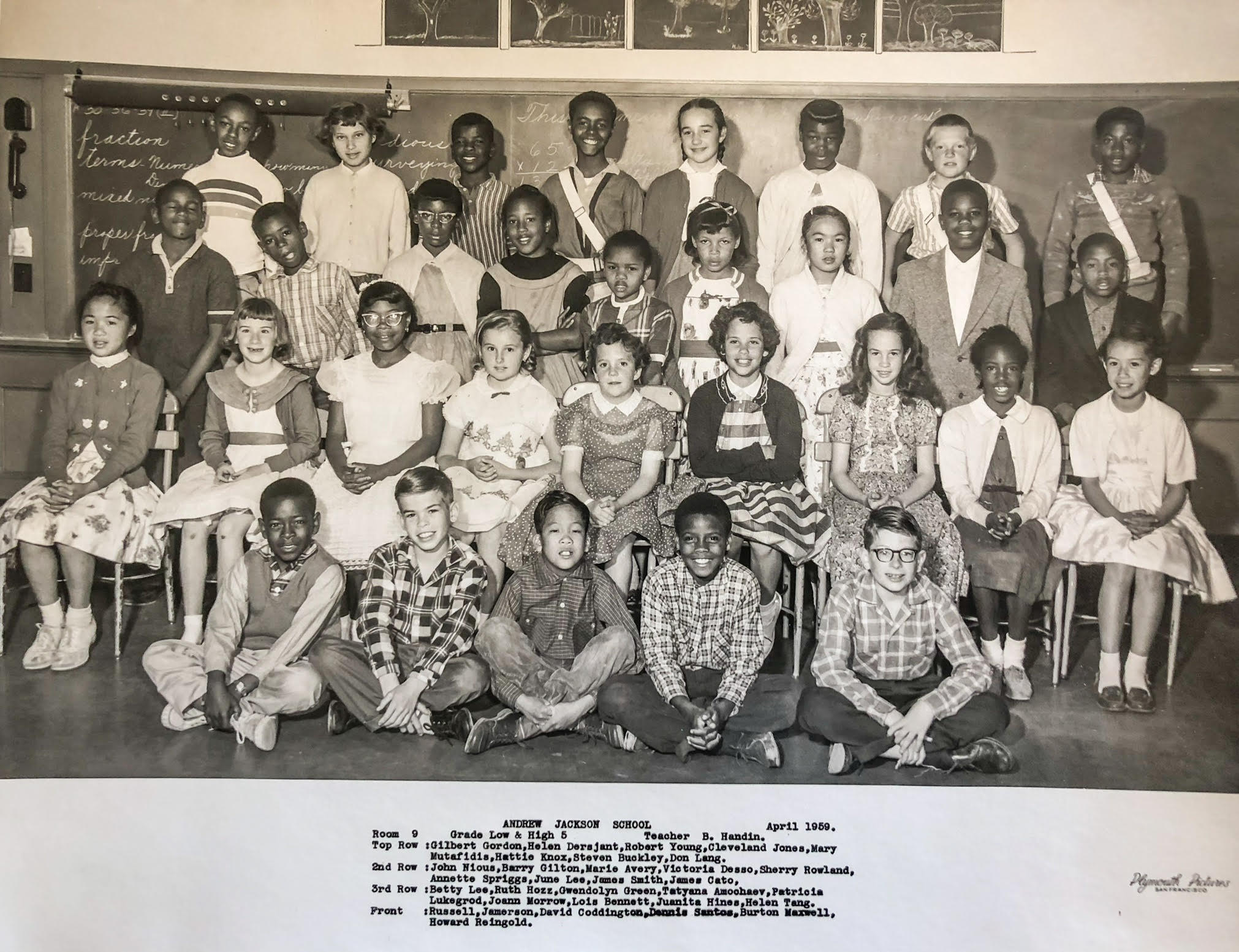Tania, third row, fourth from left. Sherry Rowland, second row, fifth from left. Burton Maxwell, front row, fourth from left.