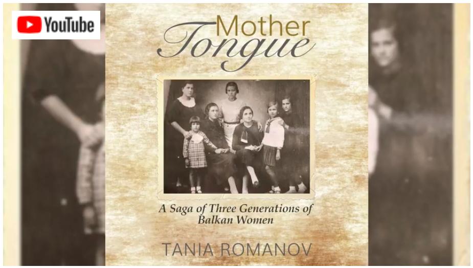 Click to listen to audiobook excerpt.