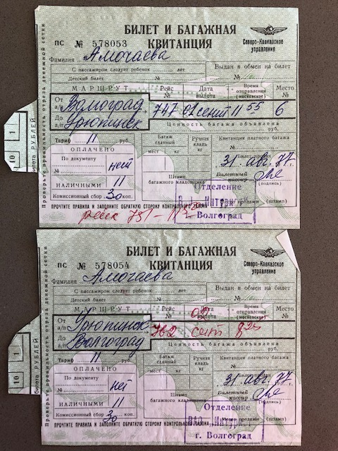 My two tickets for a flight on a World War II biplane between Volgograd and Uryupinsk. It landed in the middle of a field of flax seed, and today people joke about the idea that planes once landed there. There are no more flights to this area. The charge was 11 rubles each way, plus 30 kopeks commission.