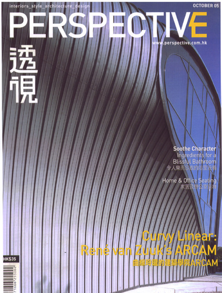 perspective cover.jpg