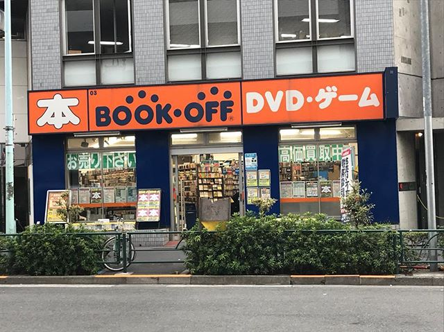 Some people like to say it a different way... #bookloverslanguage #bookoff #tokyo #bookshoptokyo #yoyogistation #bibliophile #japanbookstore #librierge