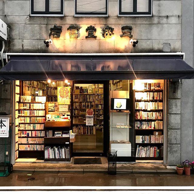 Japanese bookshop #librierge