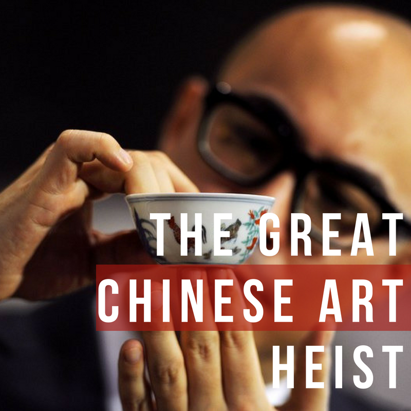 the great chinese art heist.png