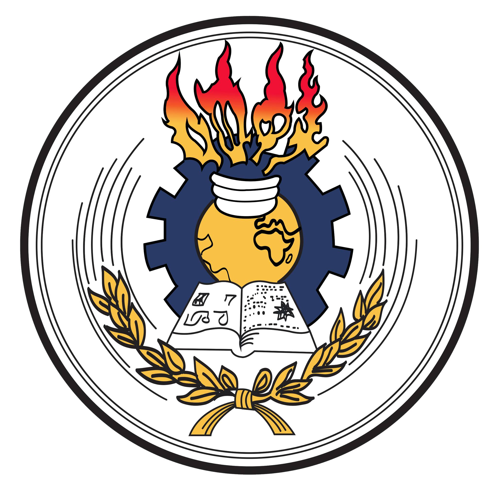 Ministry of Education Ethiopia.jpg