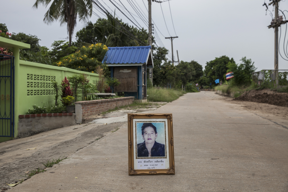 Woman Human Rights Defender Ms Pakwipa Chalernklin, 49, was shot dead on the 14 October 2004 near to her house in Ba Mok District of Ang Thong province. She was a community member of Baan Hua Krabu group who were fighting against the construction of a container port on the nearby river.