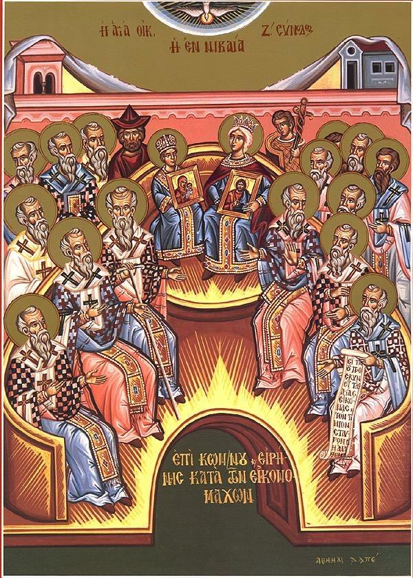 7th Ecumenical Council.JPG