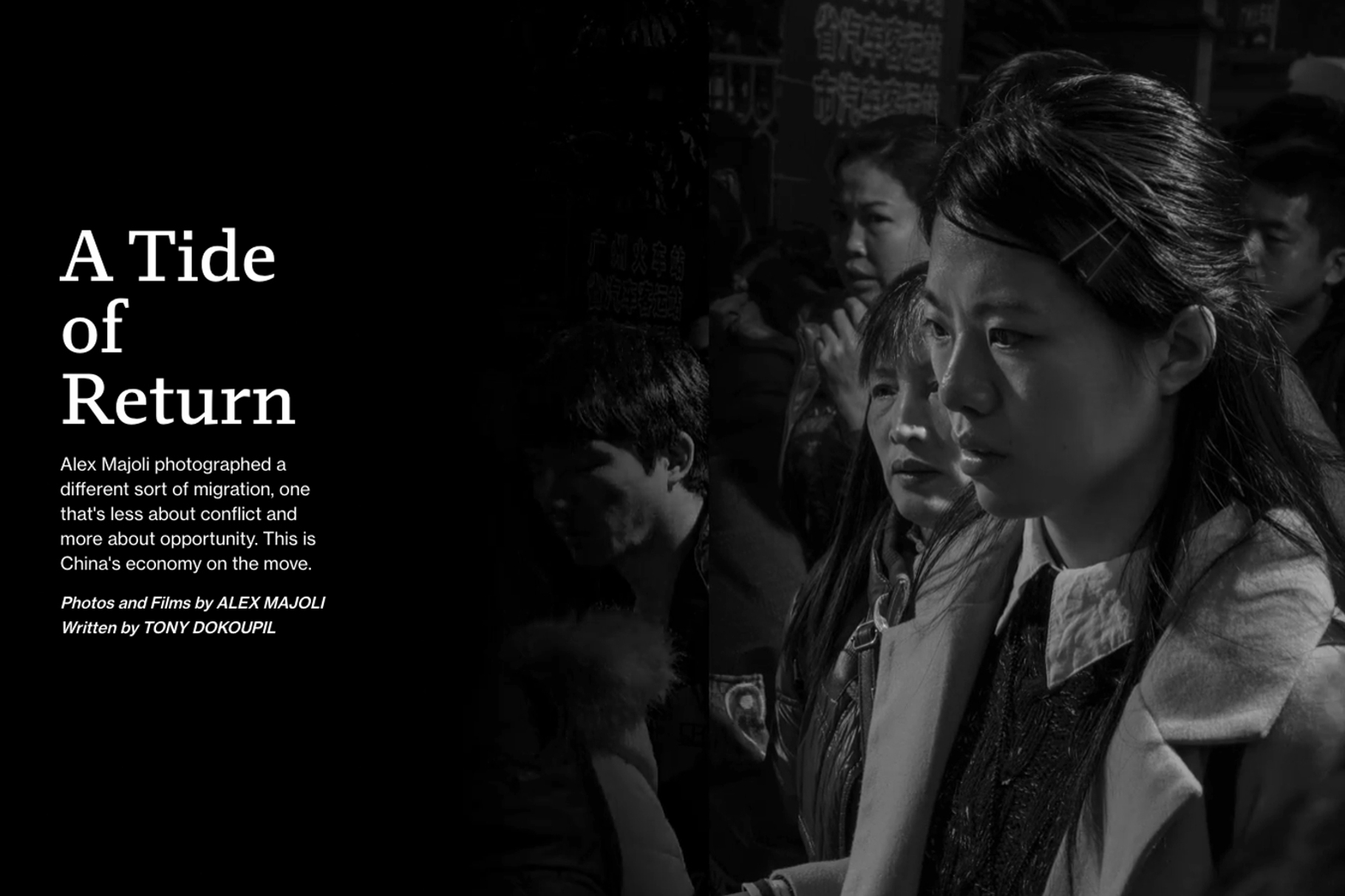 Chapter 2: China