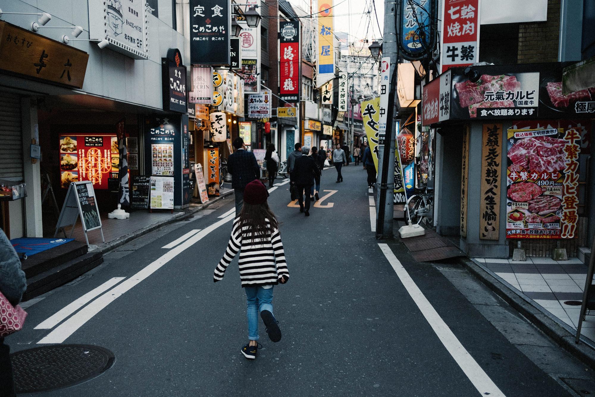 Tokyo David Guenther -002.JPG
