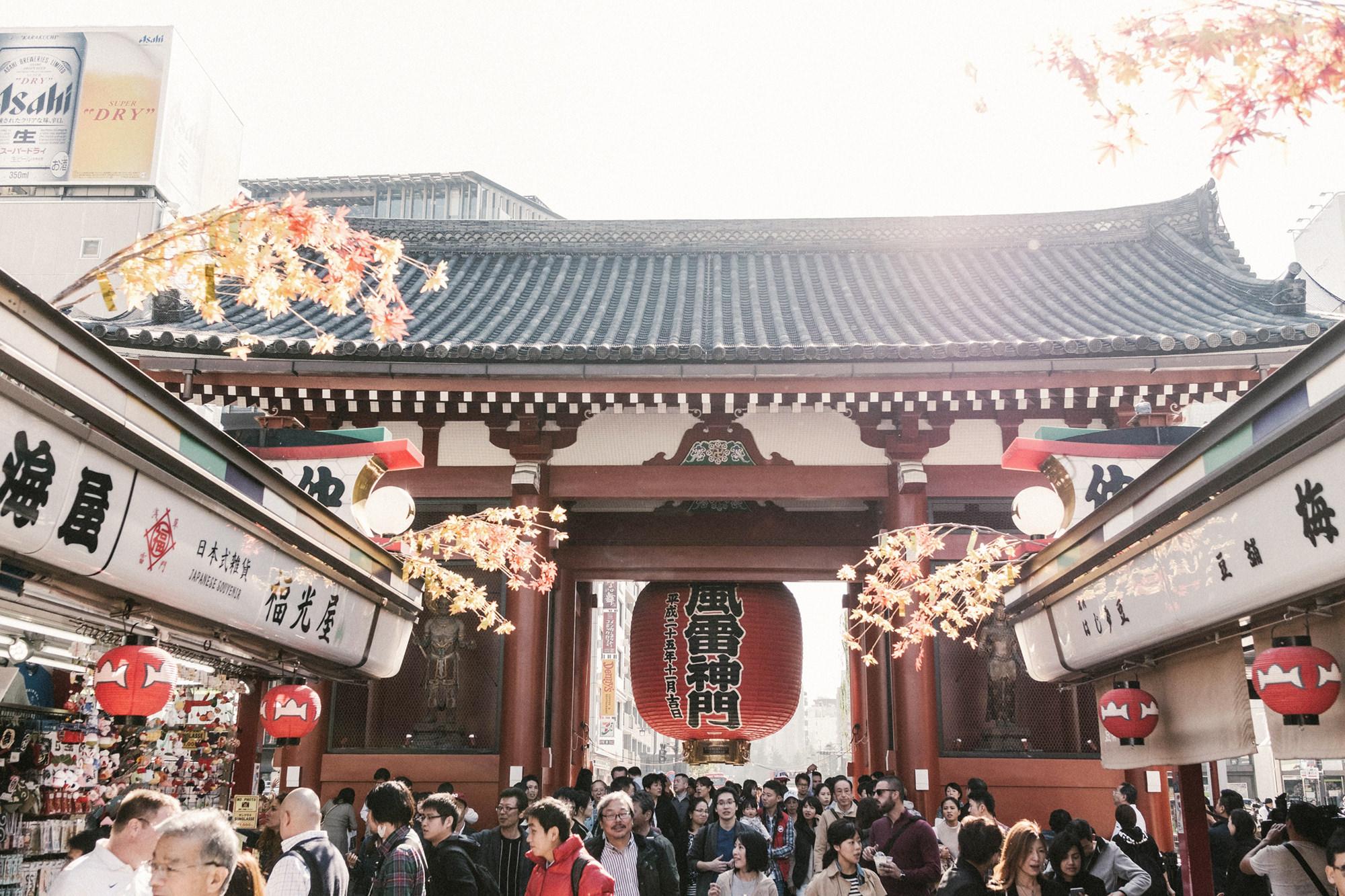 Tokyo David Guenther -013.JPG