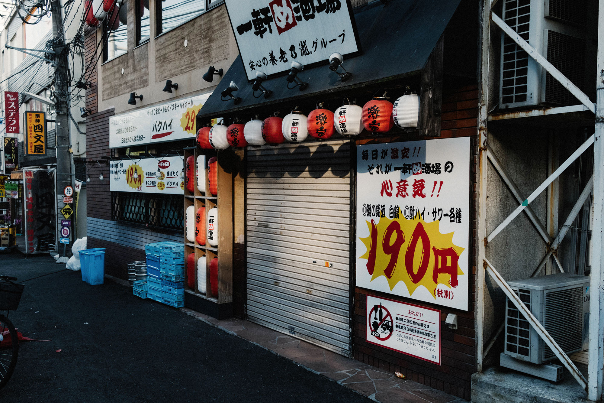 Tokyo David Guenther -020.JPG