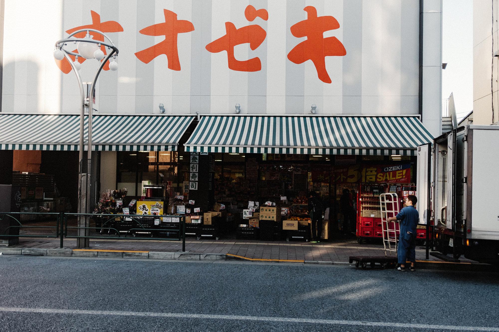 Tokyo David Guenther -024.JPG