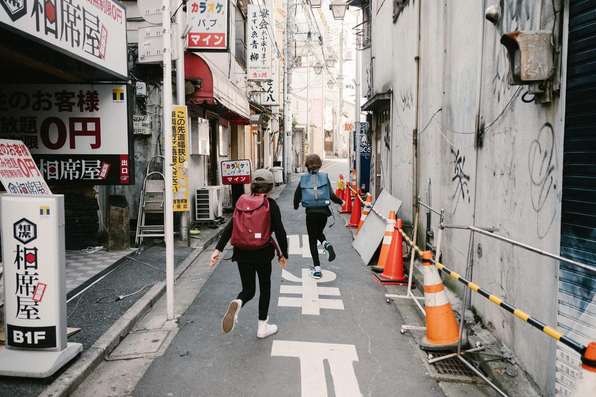 Tokyo David Guenther -026.JPG