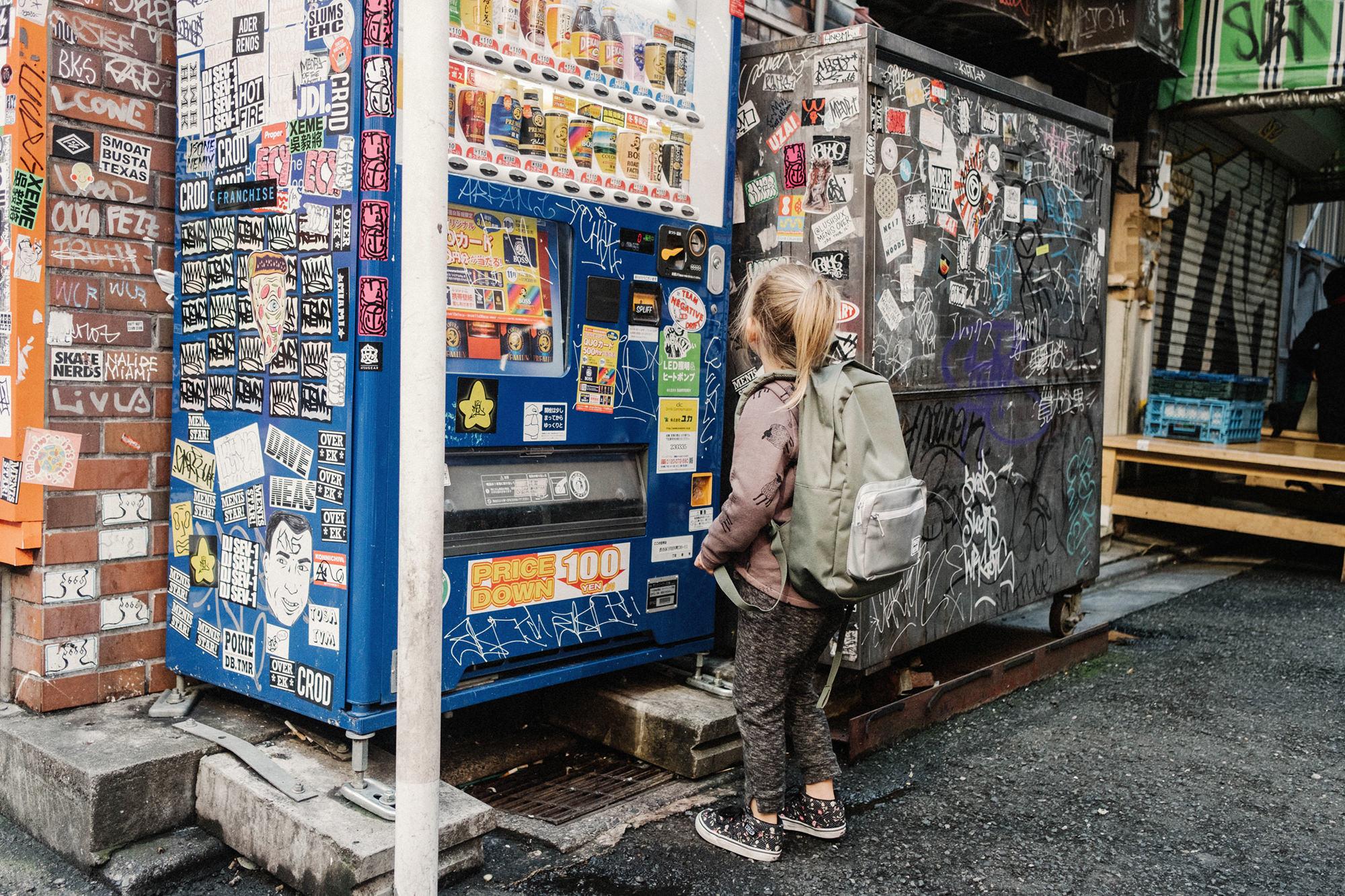 Tokyo David Guenther -028.JPG
