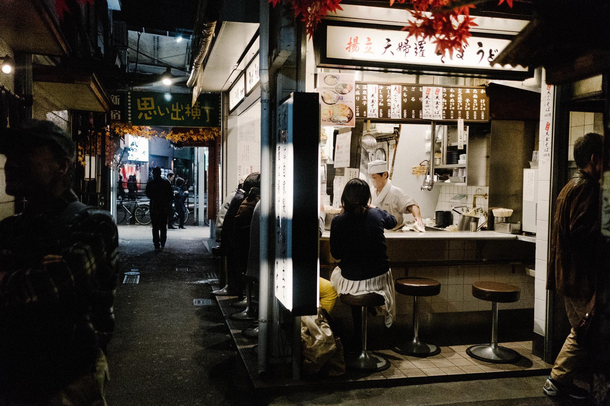 Tokyo David Guenther -033.JPG