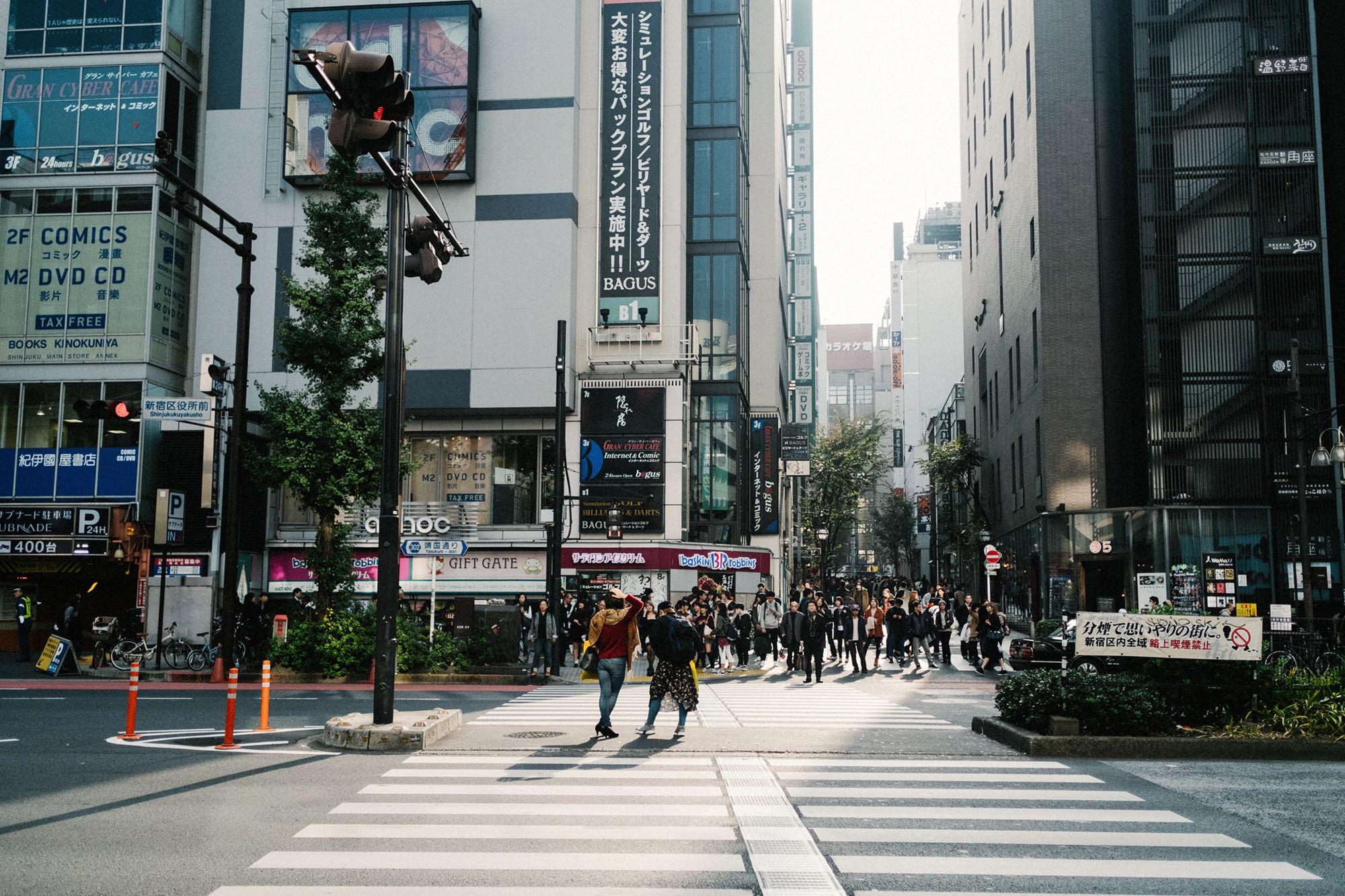 Tokyo David Guenther -049.JPG