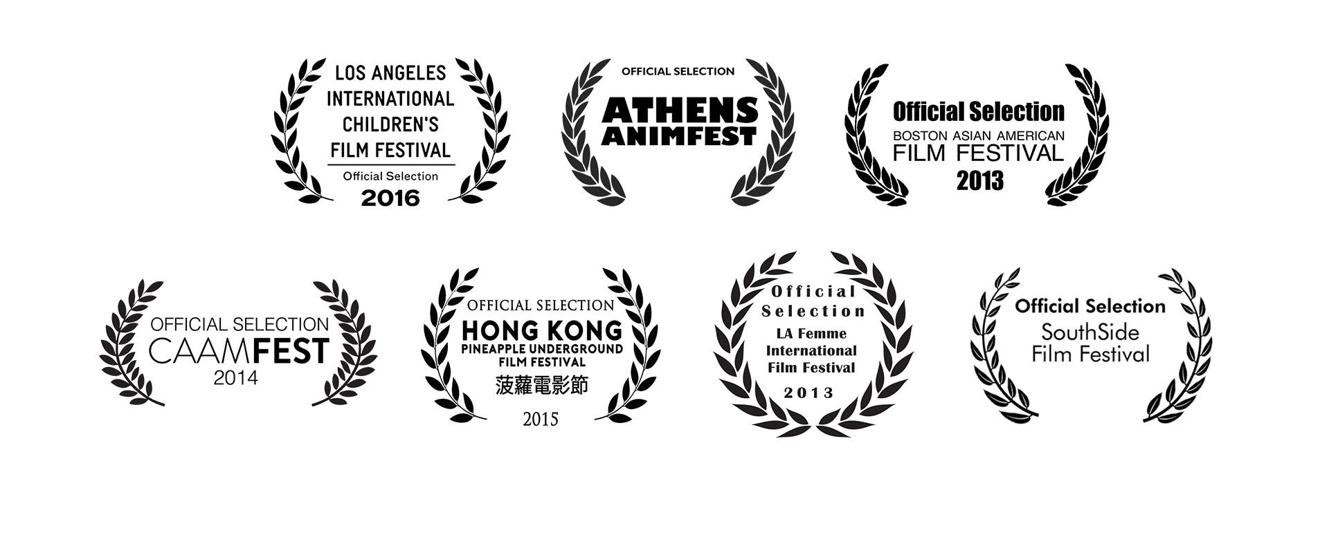 mei-film-festivals.jpg