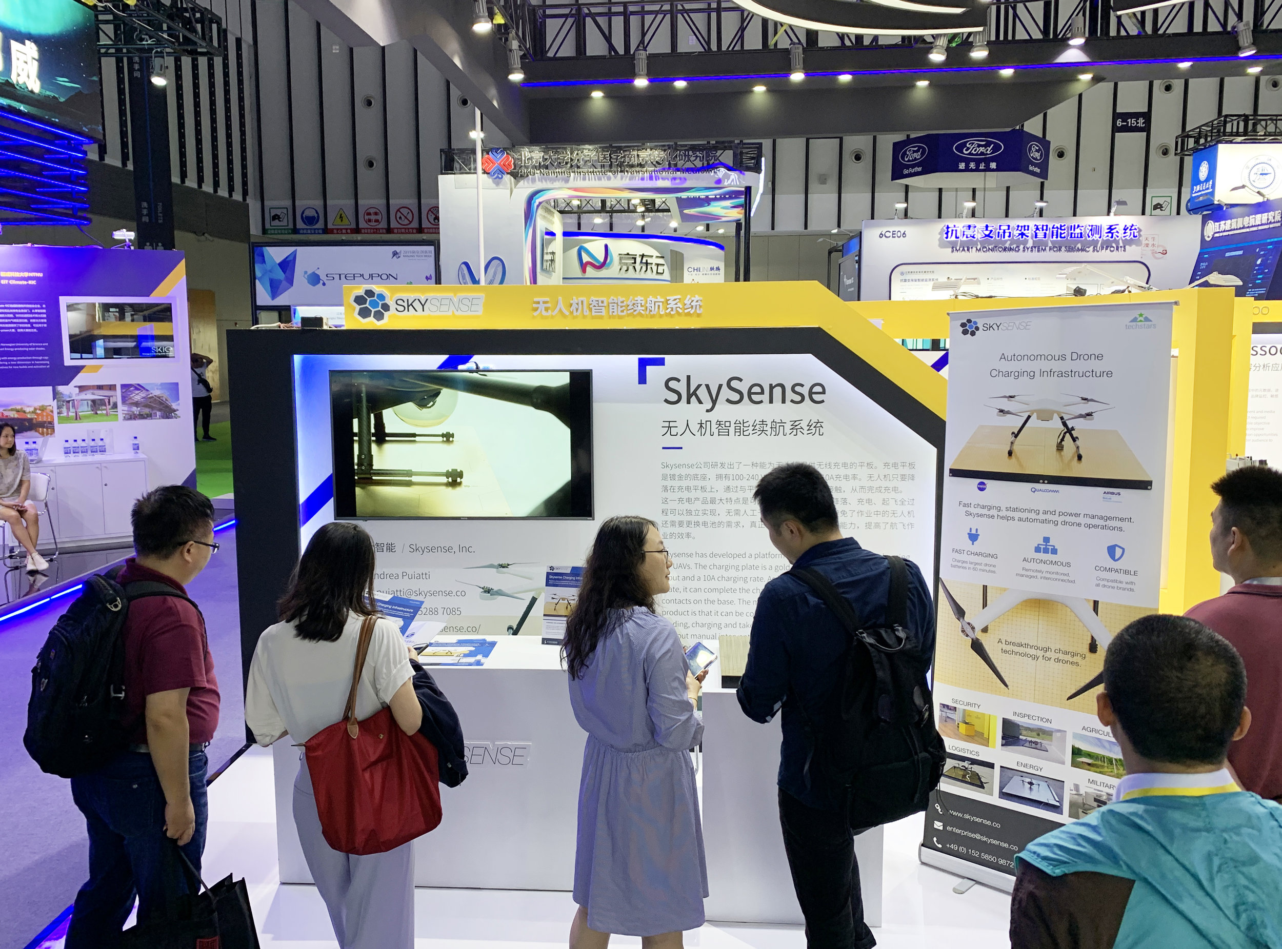 Skysense at Nanjing Tech Week