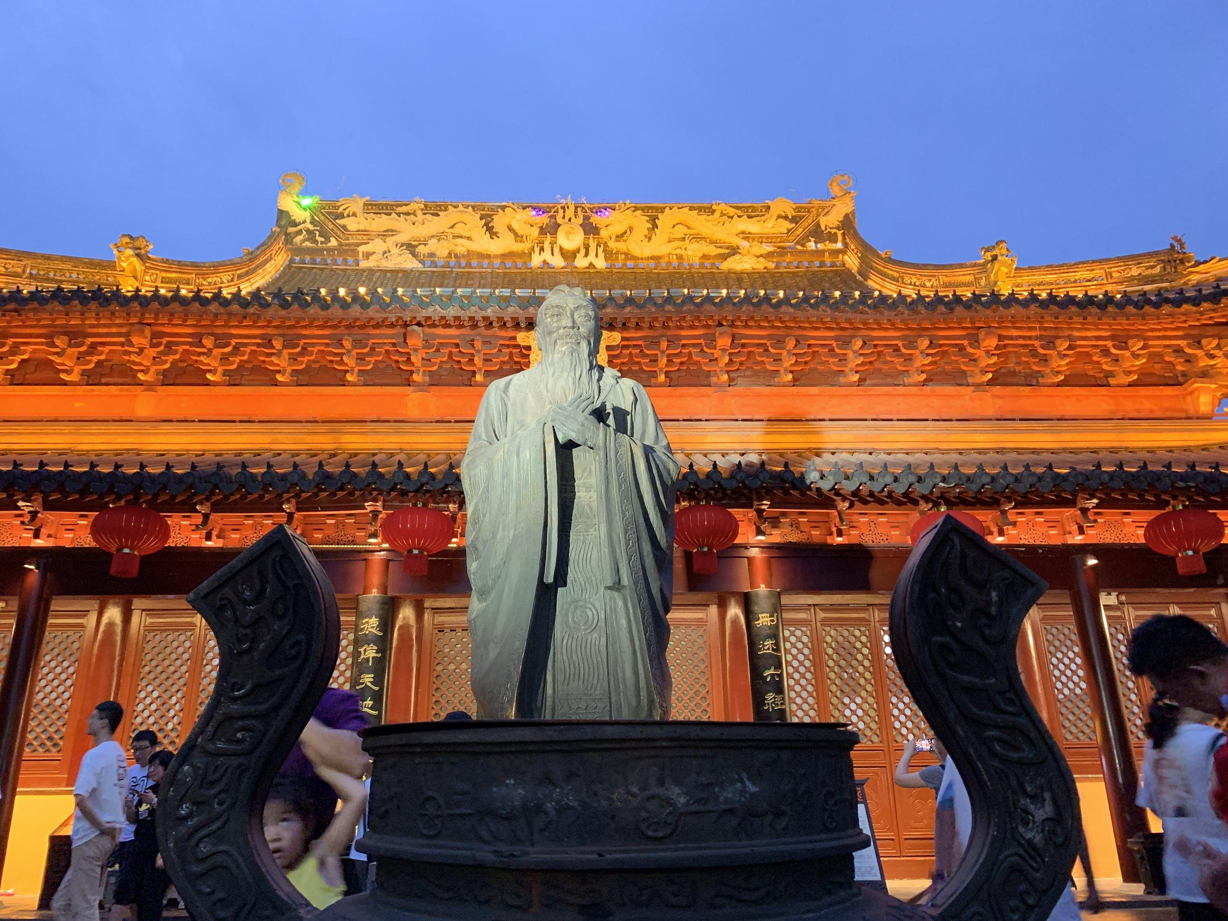 Temple of Confucius.jpg
