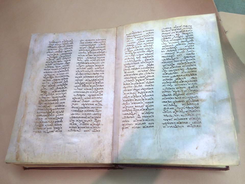 Ancient Text Replica